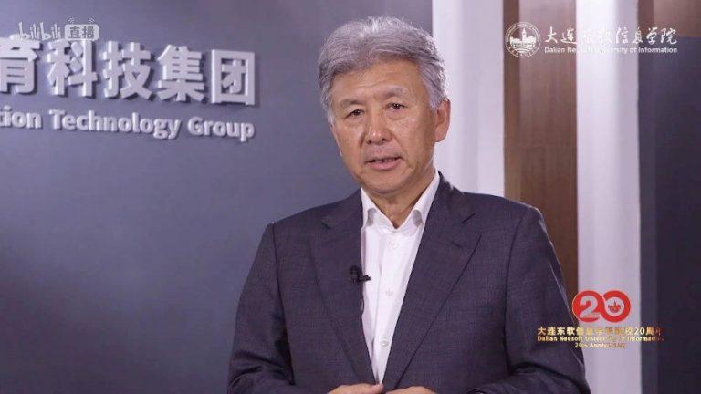 【搜狐网】东软教育20年:中国最大IT民办高校蓄势再起航